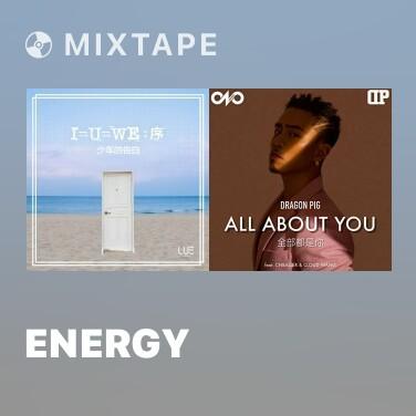 Mixtape Energy - Various Artists