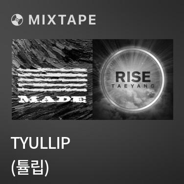 Mixtape Tyullip (튤립) - Various Artists