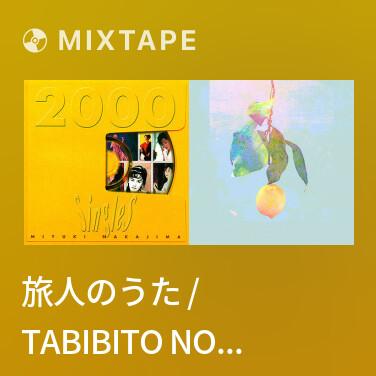 Mixtape 旅人のうた / Tabibito no Uta - Various Artists