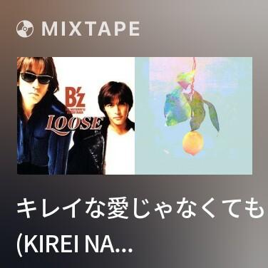 Mixtape キレイな愛じゃなくても (Kirei na Ai ja Nakute mo) - Various Artists