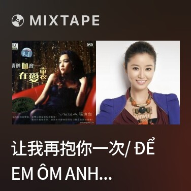 Mixtape 让我再抱你一次/ Để Em Ôm Anh Lần Nữa - Various Artists