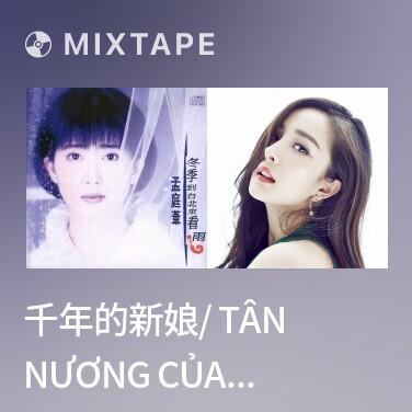 Mixtape 千年的新娘/ Tân Nương Của Ngàn Năm - Various Artists