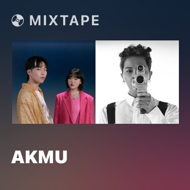 Mixtape AKMU - Various Artists