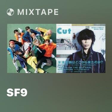 Mixtape SF9 - Various Artists