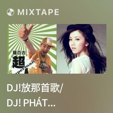 Mixtape DJ!放那首歌/ DJ! Phát Bài Này Nhé - Various Artists