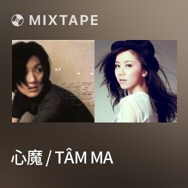 Mixtape 心魔 / Tâm Ma - Various Artists