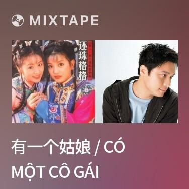 Mixtape 有一个姑娘 / Có Một Cô Gái - Various Artists