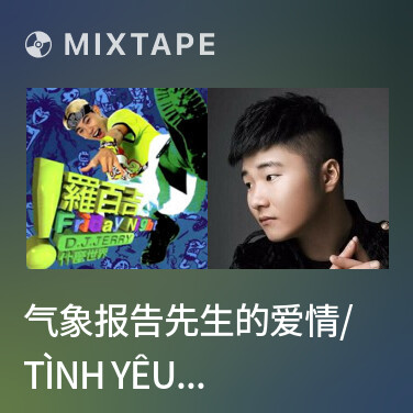 Mixtape 气象报告先生的爱情/ Tình Yêu Của Anh Dự Báo Thời Tiết - Various Artists