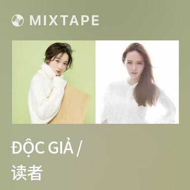 Mixtape Độc Giả / 读者 - Various Artists