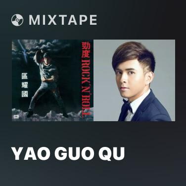 Mixtape Yao Guo Qu - Various Artists
