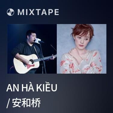 Mixtape An Hà Kiều / 安和桥 - Various Artists